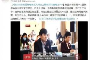 张文宏称新冠病毒将成人类史上最难抵挡病毒之一