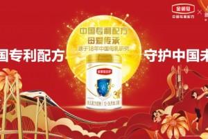 人民日报新媒体点赞金领冠,专利配方打造奶粉行业自主创新力量